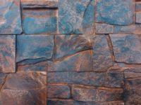 Каменная груда х95ет